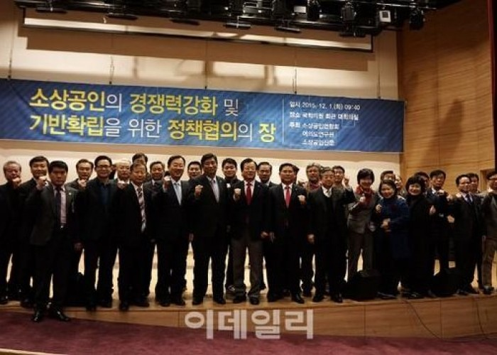 여의도연구원과의 국회정책토론회